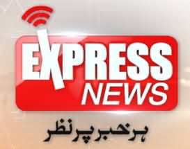 watch-express-news-live-high-quality-streaming